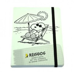 Reisdagboekjes