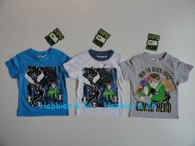 Ben10 t-shirt grijs 94