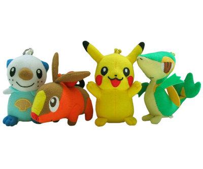 Pokemon sleutelhanger, set van 4 stuks