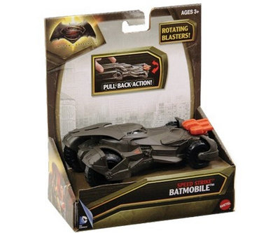 Batman mobiel, Batmobile Speed Strike