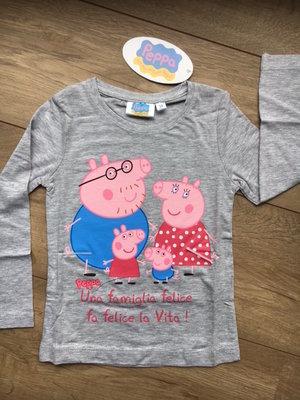 Peppa Pig longsleeve shirt grijs