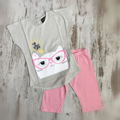 DICE kinderpyjama smile cat 4-5 jaar, beige/roze