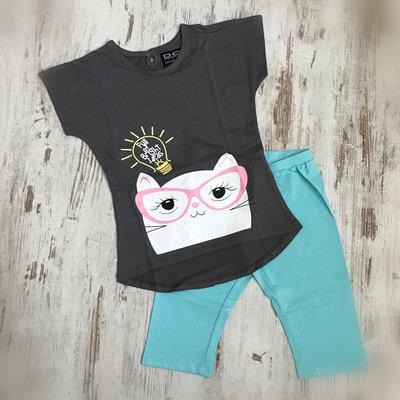 DICE Kinderpyjama smile cat, grijs/blauw 2-3 jaar