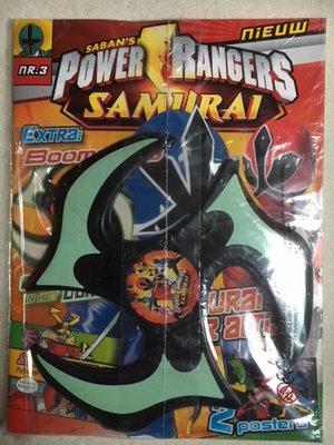 Power Rangers magazine met Boemerang