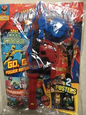 Power Rangers magazine met gratis wapen !