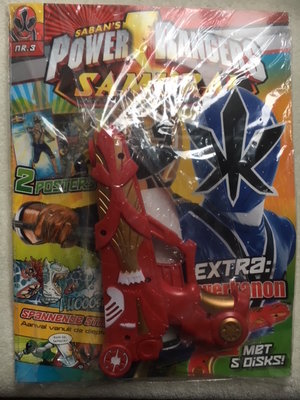 Power Rangers magazine met Power Kanon !