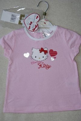 Hello Kitty t-shirt roze