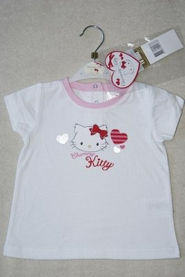 Hello Kitty t-shirt wit