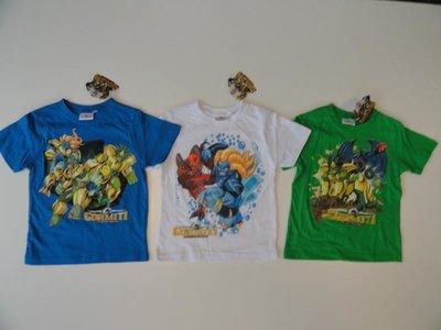 Gormiti t-shirt blauw