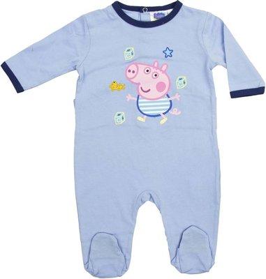 Peppa Pig / big baby-pakje lichtblauw, div. maten