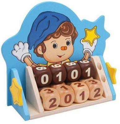 Oneindige kalender Pinokkio
