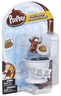 POOPEEZ Toilet Launcher met 2 verzamelfiguurtjes