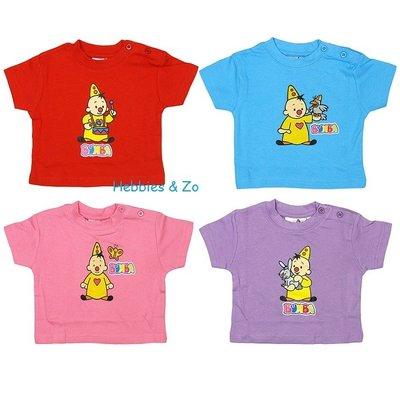 Bumba baby shirt roze, maat 68