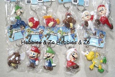 Set van 8 Super Mario sleutelhangers !